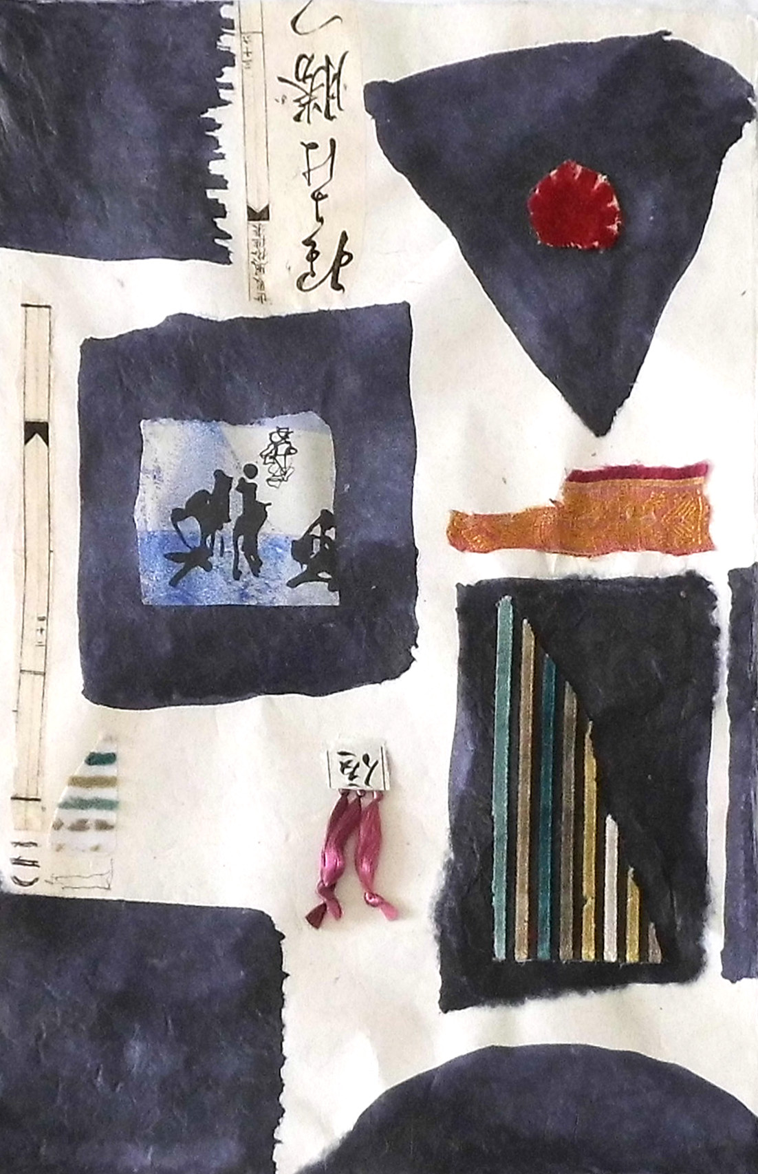 02-Strawalde-Erinnerung an Kyoto-2016-Mixed Media-52x34