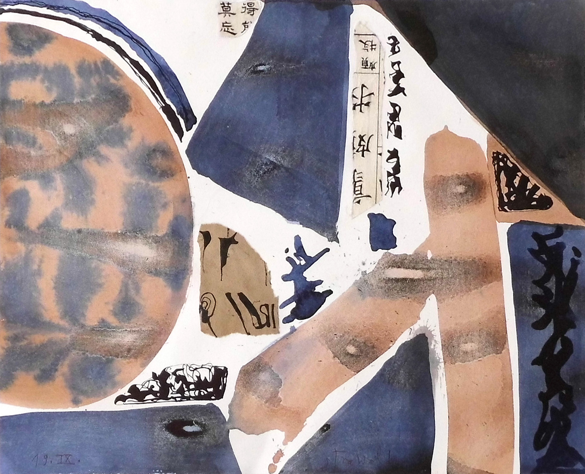 13-Strawalde-Kyoto Collage-2013-Mixed Media-46x61