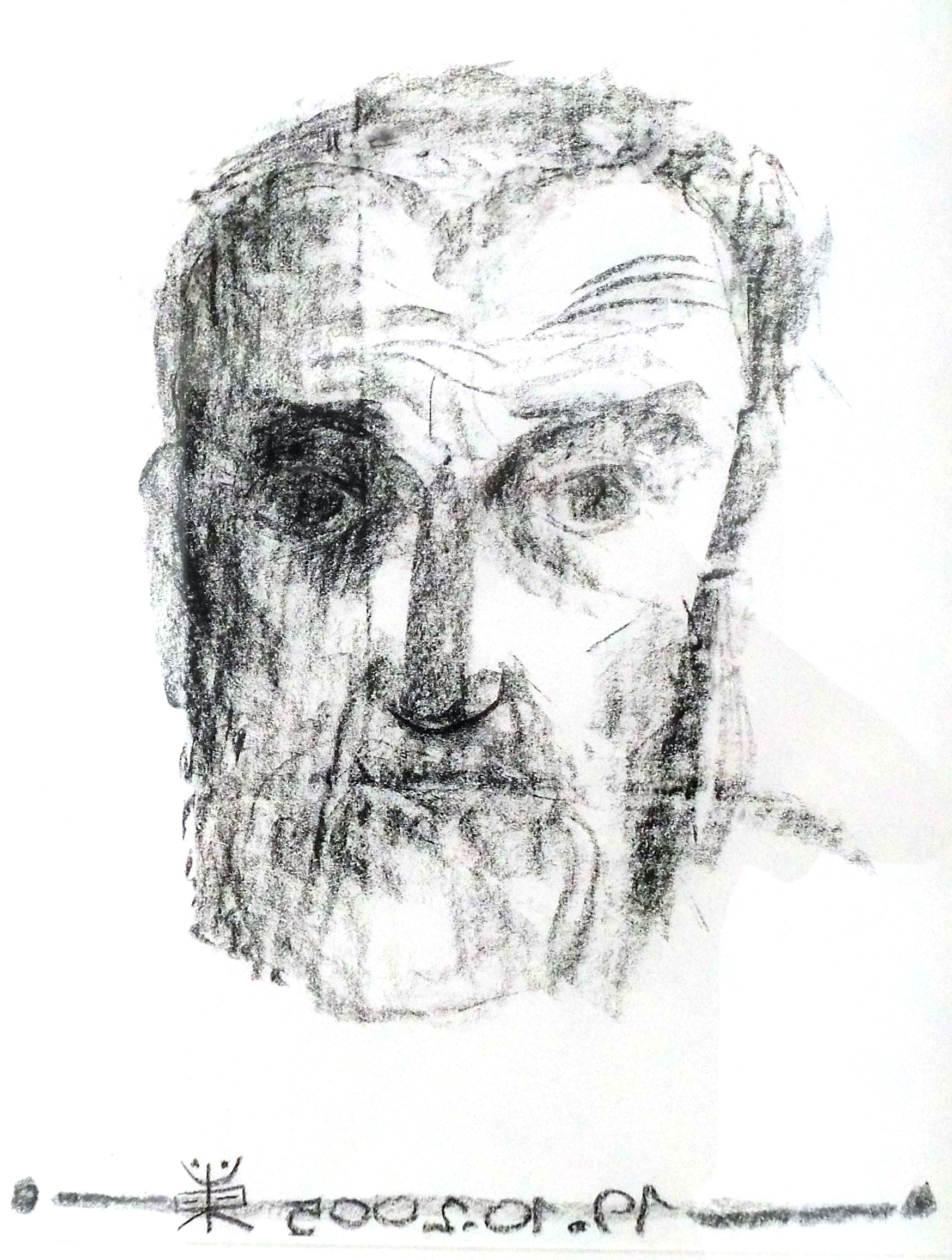 02-stefan_plenkers-portraet_rainer_zille-2005-kohle-58-5x42
